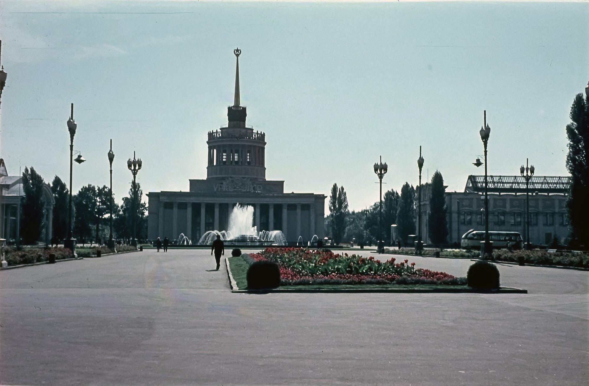 Киев. ВДНХ.