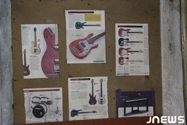 yeritsian guitar