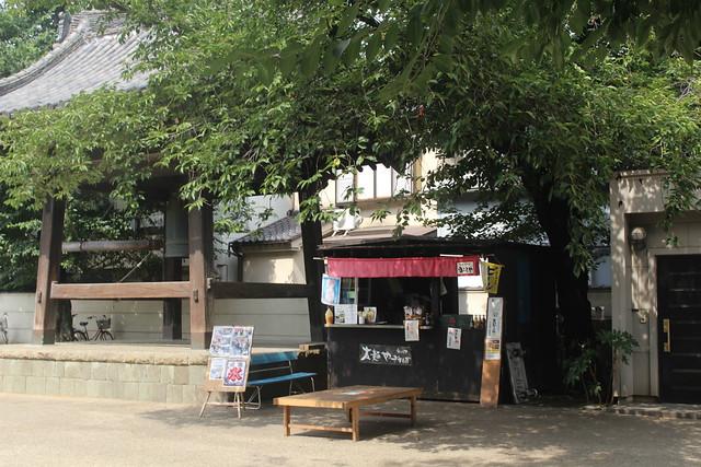 renkeiji-gosyuin020