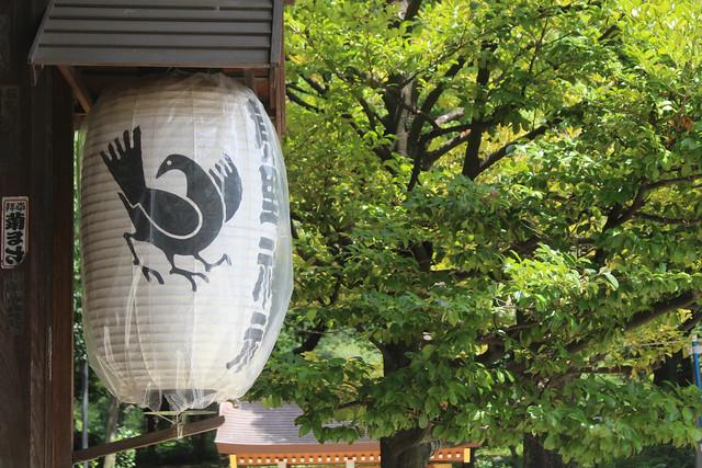 12kumano-gosyuin011