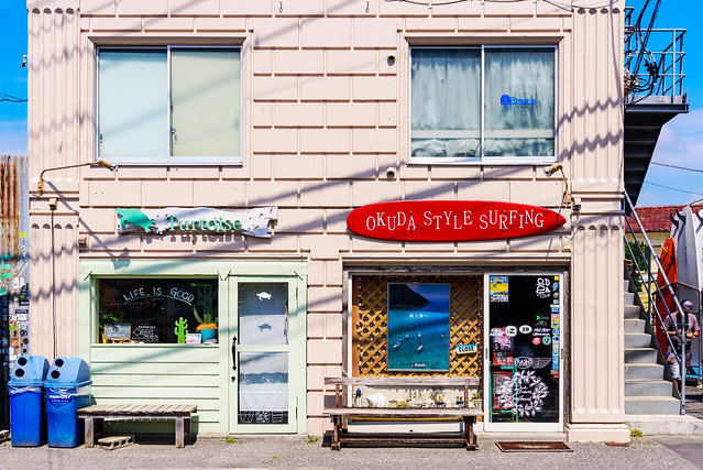Surfing equipment store in, Nikon D750, Tamron SP 35mm f/1.8 VC