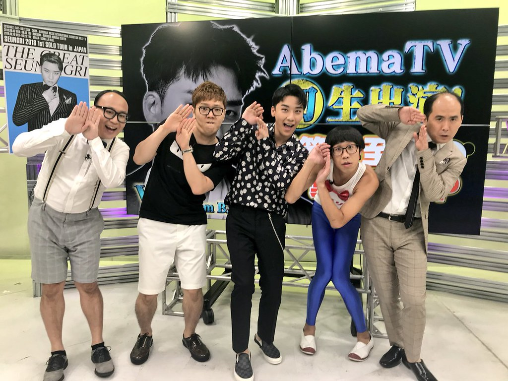 BIGBANG via AbemaTV - 2018-08-07  (details see below)