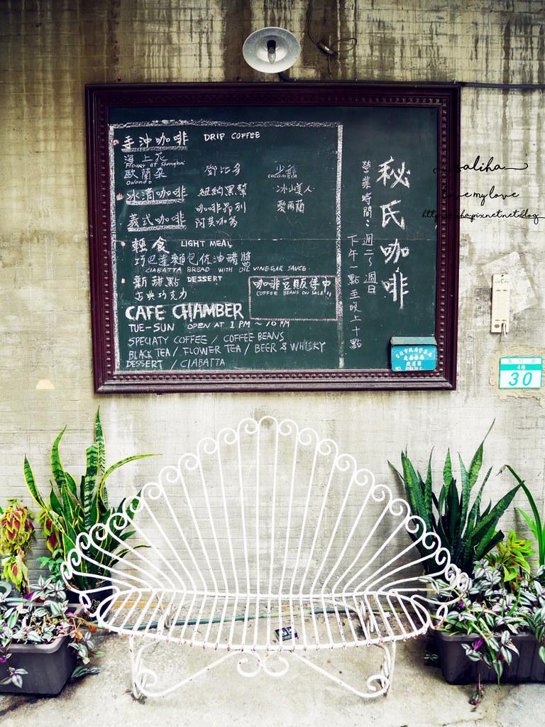 台北台電大樓古亭站附近秘氏咖啡下午茶推薦 (2)