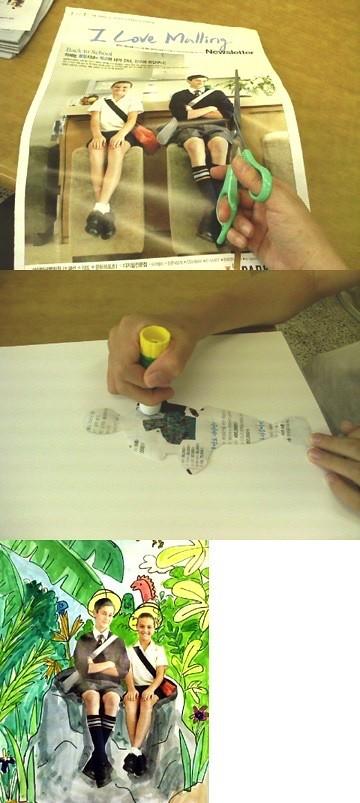잡지로 하는 미술놀이
