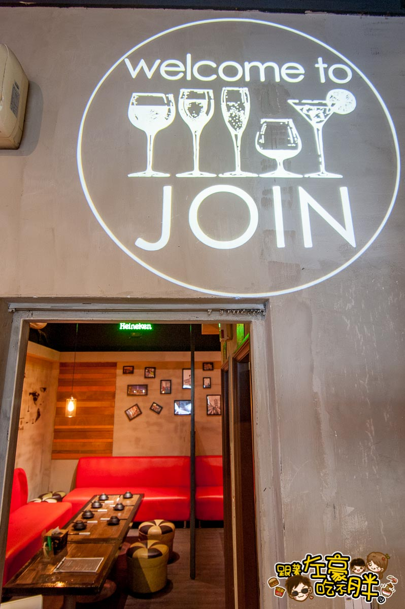Join Tavern餐酒館-5