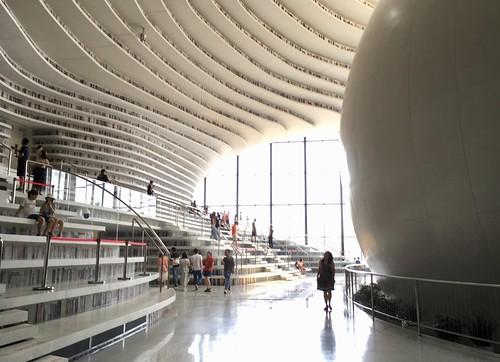 Tianjin Library Lobby