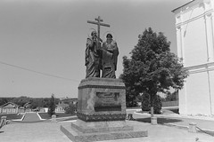 Cyril and Methodius in Kolomna