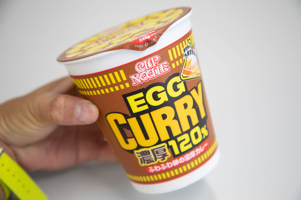 Egg_CURRY120-1