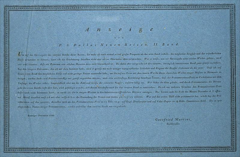 1793—1794. П. С. Паллас. Замечания о поездке в южные губернаторства Российской империи