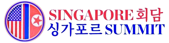 DPRK-USA Singapore Summit logo, June 2018