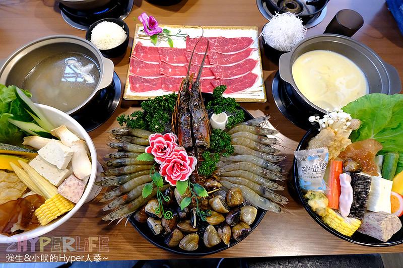 天物成鍋 (10)