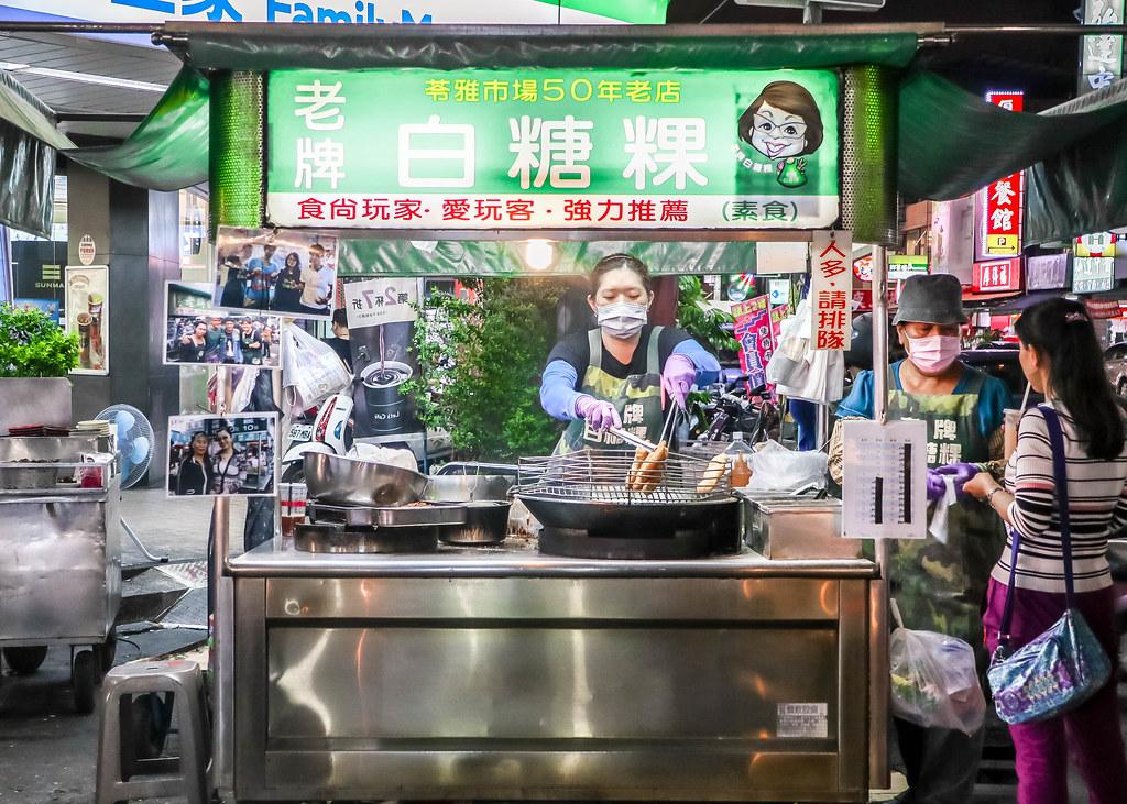 ling-ya-night-market-kaohsiung-alexisjetsets-8