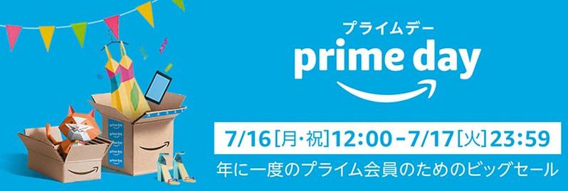 2018-07-14_15h54_49