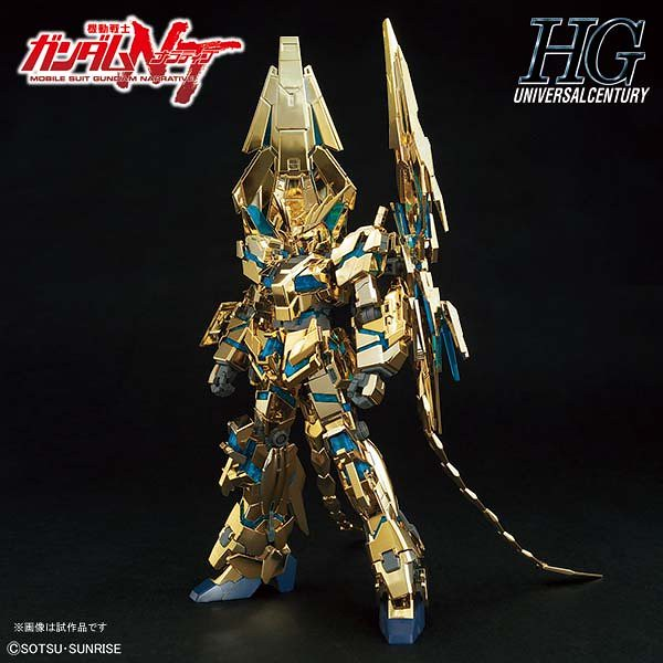 HGUC 1/144 Unicorn Gundam 03 Phenex (Destroy Mode) (Narrative Ver.) [Limited Gold Coating]