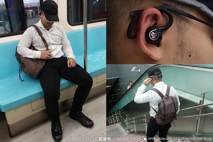 jlab 真無線藍牙耳機