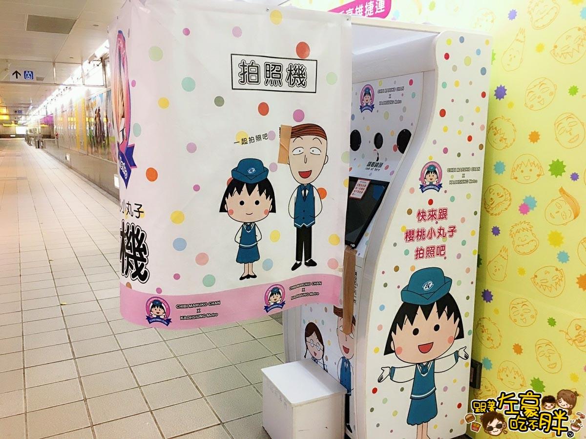 小丸子主題車站(高雄捷運)-3