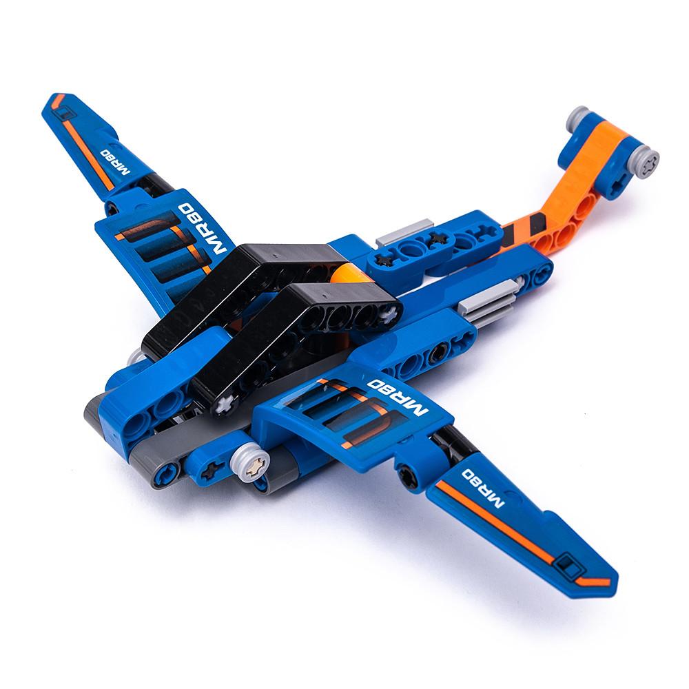 42071 Air Glider Plane