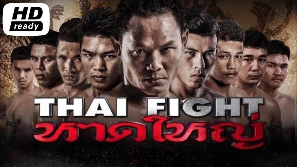 Liked on YouTube: ไทยไฟท์ล่าสุด หาดใหญ่ ปตท. เพชรรุ่งเรือง 7 กรกฎาคม 2561 Thaifight HardYai 2018 HD 🏆