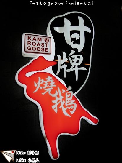 香港第二天_180626_0235