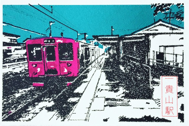 Linsey Walkerの個展「Postcards from Itoshima」を開催します