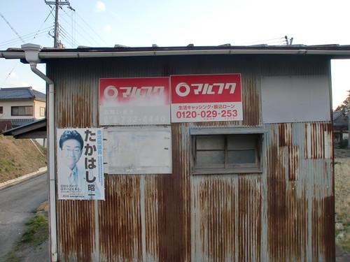 神戸市西区伊川谷町前開
