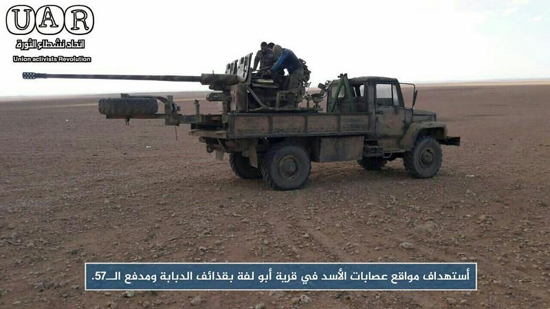 57mm-S-60-truck-syria-c2017-spz-1