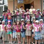 Організація дозвілля дітей пришкільних таборів (1)