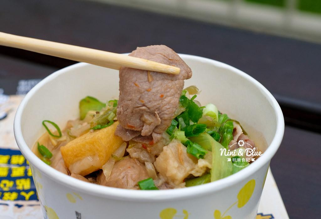 葉嗑膜滷味.中華夜市美食14