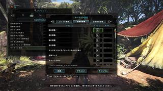 Steam版モンスターハンター:ワールド