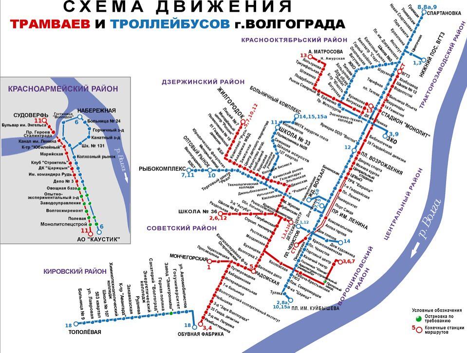 Трамвай для людей или люди для трамвая?