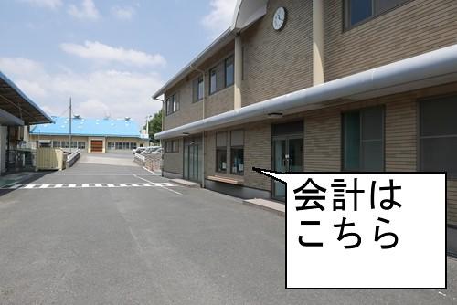nanaoseika006