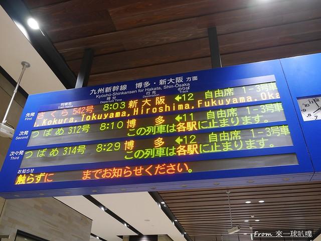 九州新幹線04