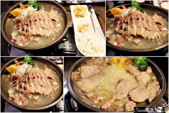 page肉