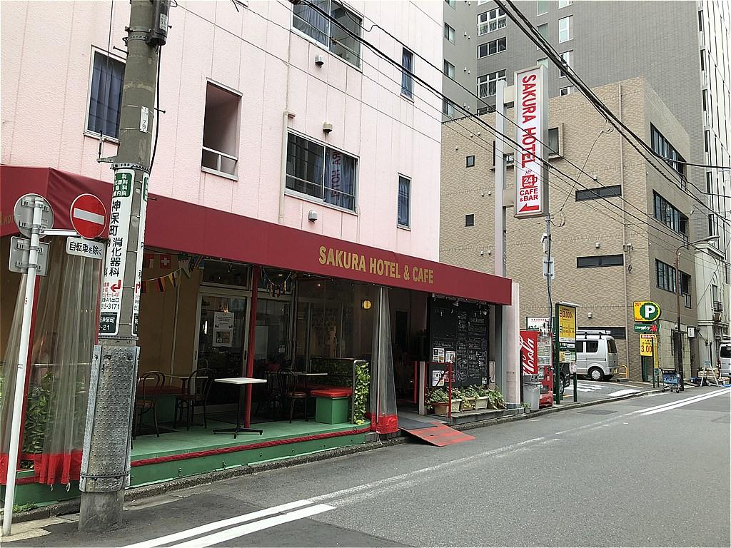 20180526_神保町~池袋CR (8)