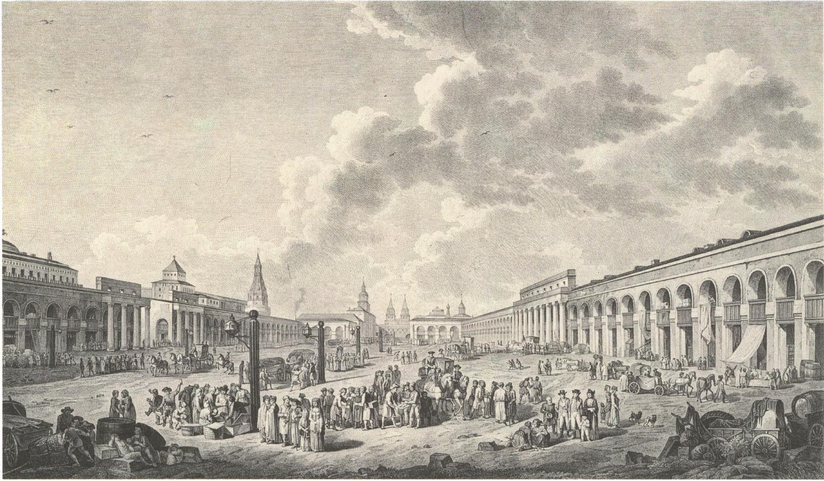 1799. Вид Старой (Красной площади)