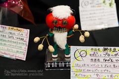 akikosai2018_05-87