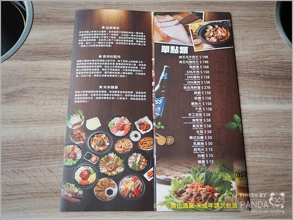 劉震川日韓大食館 (5)