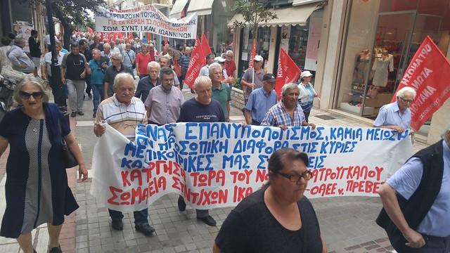 Πανηπειρωτική κινητοποίηση των συνταξιούχων στην Άρτα