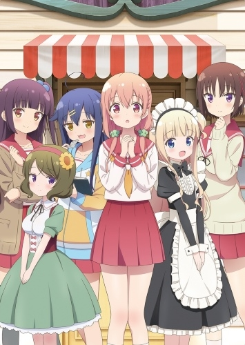 Hinako Note (TV-Series)