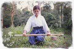 Kanto Girl
