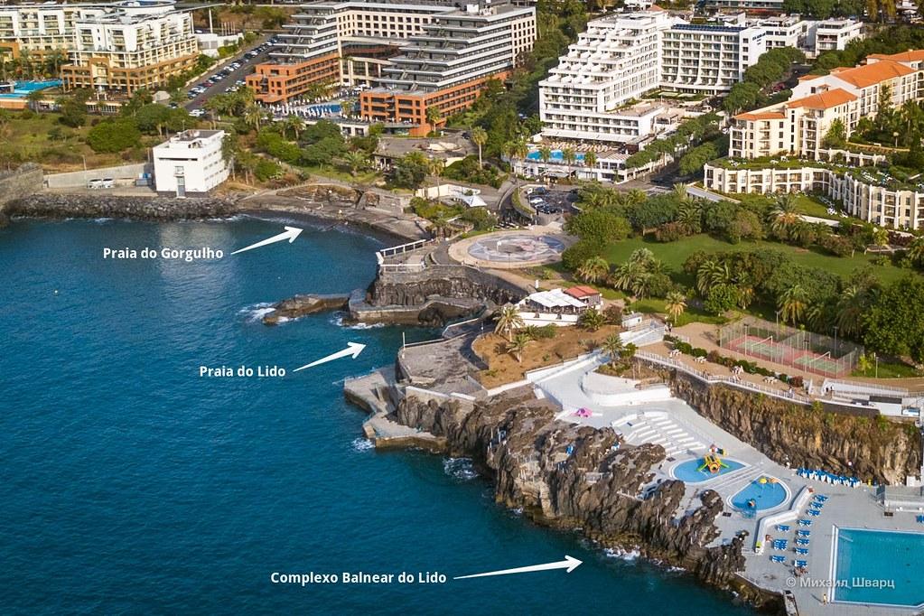 Мадейра. Пляжный комплекс Лидо (The Lido swimming pool complex).