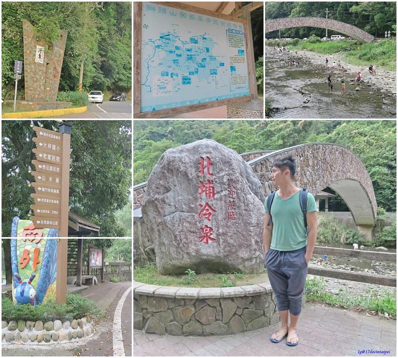 roadtrip-taiwan-HsinchuCity-17docintaipei (11)