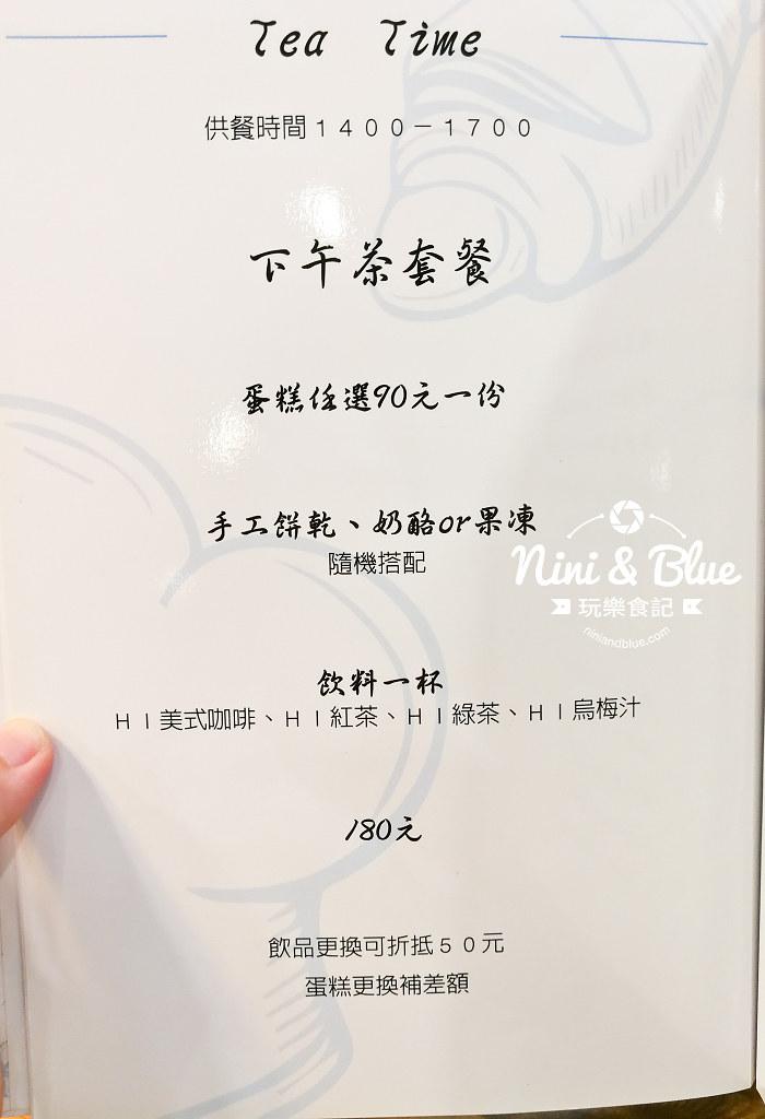 吧林咖啡 菜單 Menu 台中陜西路08