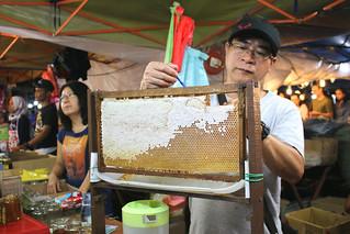 a stall selling honey in Brinchang Weekend Night Market