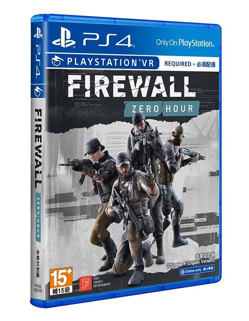 Firewall-Zero-Hour_Pack (1)