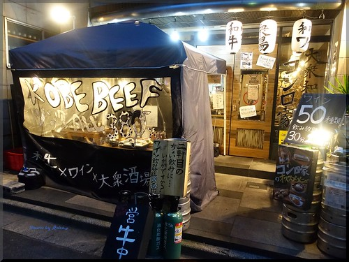 Photo:2018-07-12_T@ka.の食べ飲み歩きメモ(ブログ版)_ワインのセルフフリーと和牛を堪能できる店【両国】コンロ屋_10 By:logtaka