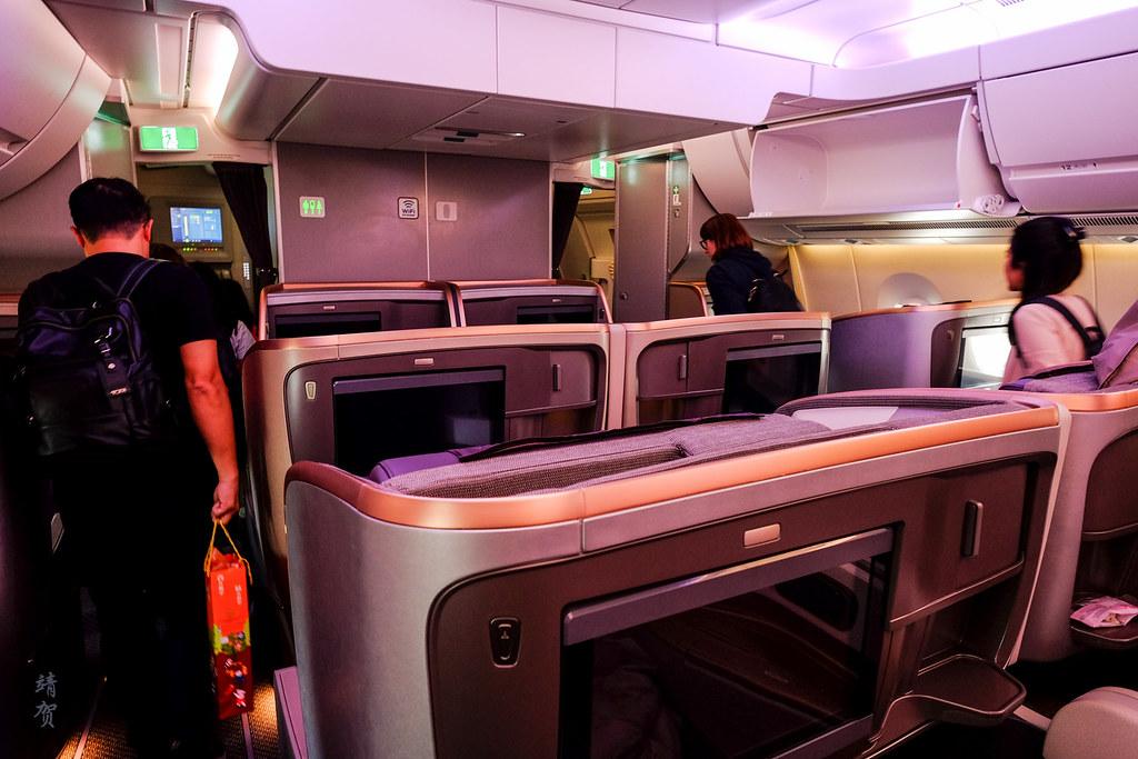 Disembarking the plane