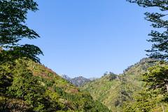 Arakawa trail