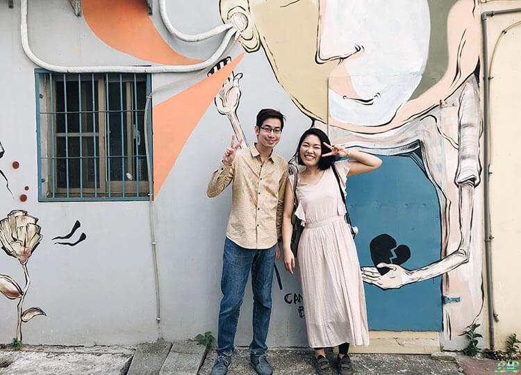 Kaohsiung Street Art Village