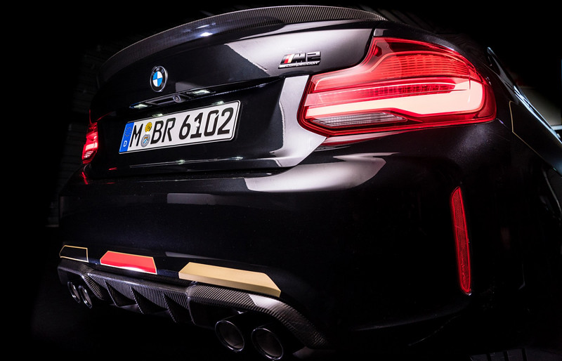 fa7d6026-bmw-m2-competition-germany-edition-7